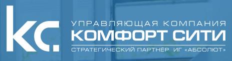 Лого Комфорт Сити
