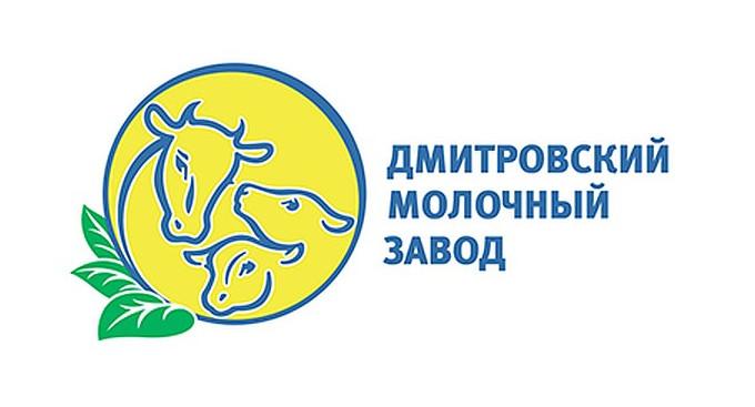 Дмитровский молоч завод